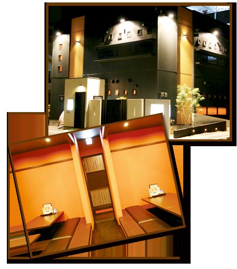店舗写真近江八幡店